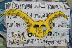 Mural art at Florentin neighborhood in the southern part of Tel Aviv Stock Image