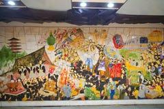 Mural de cerámica en la estación de Asakusa del metro de Tokio Imágenes de archivo libres de regalías