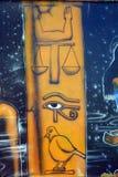 Mural de dioses egipcios Fotos de archivo libres de regalías