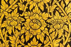 Mural de oro de la flor Fotos de archivo libres de regalías