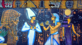 Mural of egyptian gods. SAN DIEGO CA USA APRIL 7: Mural of egyptian gods in Balboa Park vibrant WorldBeat Cultural Centeron april 7 2015 in San Diego CA USA Stock Images