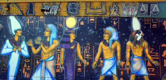 Mural of egyptian gods royalty free illustration