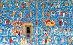 Mural Fresco at Voronet Monastery Romania. Ancient mural painted fresco at Voronet Monastery, Romania Stock Photography