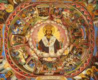 Mural From Rilski Monastery Royalty Free Stock Photos
