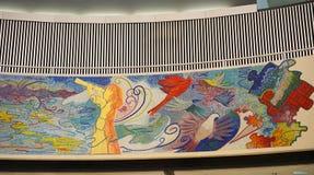 Mural público en el aeropuerto de Chicago ÓHarez fotografía de archivo libre de regalías