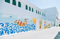 Mural paint of arabic calligraphy stock photos
