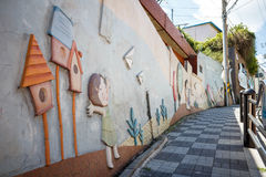 Mural Painting at Gamcheon Culture Village 1 Royalty Free Stock Photos