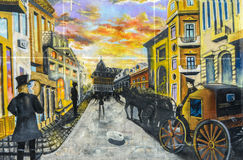 Mural painting with old Lipscani street, Craiova Royalty Free Stock Photography