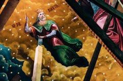 Mural of Saint David Royalty Free Stock Photo