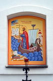 The mural on the wall of St.  Elijah Church in Viborg. Russia Stock Image