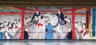 Murale aus Sumo-Arena in Tokyo, Japan heraus Stockbild
