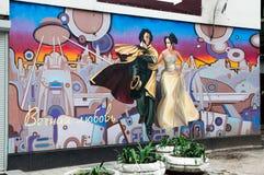 Murales. Nice murales on a kharkov building in ukraine Stock Photos