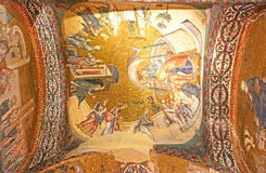 Murals under the dome in the Church of the Holy Savior Outside the Walls. Royalty Free Stock Images