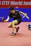 MURAMATSU Yuto (JPN) Stock Images