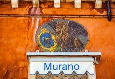 MURANO,意大利- 2016年8月19日:著名建筑纪念碑和老中世纪大厦特写镜头五颜六色的门面8月的 图库摄影