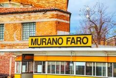 Murano Faro sign at the vaporetto stop Stock Photos