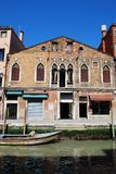 Murano island Royalty Free Stock Photography