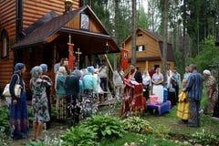 Saint Nikita church royalty free stock photos