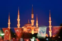murat sultan Arkivfoto