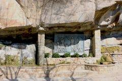 Murial del monasterio benedictino cenobitic catalán tradicional Bigues i Riells Cataluña Barcelona España de Sant Miquel del Fai  Fotografía de archivo