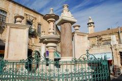 Muristan广场和喷泉,以色列 免版税库存照片