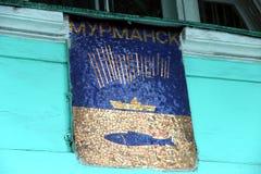 Murmansk, emblema, símbolo, simbolismo, nave, ballena, verde, fondo, aspecto, y el ártico Fotos de archivo libres de regalías