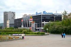MURMANSK, RUSSIA Centro commerciale Immagini Stock