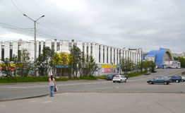 MURMANSK, RUSSIA. View of the Ice arena and swimming pool Stock Images