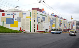 MURMANSK, RUSSIA. View of Lenin Avenue and Murmansk Mall shopping center Stock Image