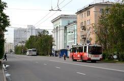 MURMANSK, RUSSLAND Ansicht von Lenin-Allee Lizenzfreie Stockfotos