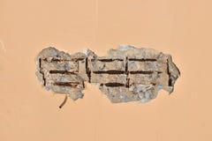 Muro de cemento erosionado Imagen de archivo