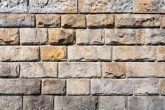 Muro di mattoni variopinto come fondo Fotografia Stock Libera da Diritti