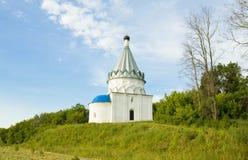 Murom, Russia Stock Image