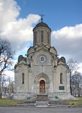 Murs et tours de monastère d'Andronikov MOSCOU RUSSIE Image libre de droits
