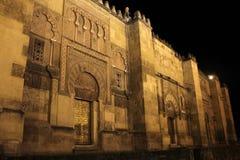 Murs et trappes de la mosquée à Cordoue images libres de droits