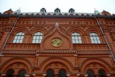 Musée à Moscou, Russie photographie stock