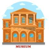 Musée artistique ou culturel, historique ou de galerie illustration de vecteur