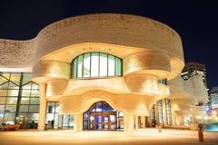 Musée canadien de civilisation Images stock