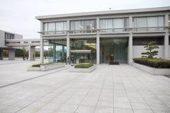 Musée commémoratif de paix, Hiroshima Photo libre de droits