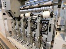 Musée commémoratif de Toyota d'industrie et de technologie Image stock