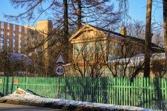 Musée commémoratif du poète et de l'auteur russes Andrey Bely dans Kuchino, région de Moscou Photos libres de droits