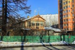 Musée commémoratif du poète et de l'auteur russes Andrey Bely dans Kuchino, région de Moscou Images libres de droits