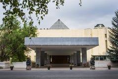 Musée d'état d'Abilkhan Kasteyev des arts, Almaty, Kazakhstan photographie stock