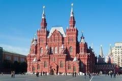 Musée d'état et chapelle historiques d'Iverian à Moscou Photographie stock libre de droits