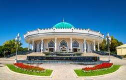 Musée d'Amir Timur à Tashkent, la capitale de l'Ouzbékistan Photo stock