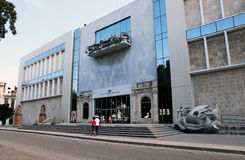 Musée d'Art au Cuba images libres de droits
