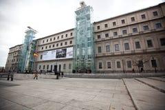 Musée d'Art de Sofia de reina Photographie stock