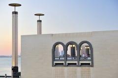 Musée d'art islamique, Doha, Qatar Photo libre de droits