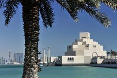Musée d'art islamique, Doha, Qatar Images libres de droits