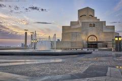 Musée d'art islamique, Doha, vue extérieure du Qatar en journée Images libres de droits